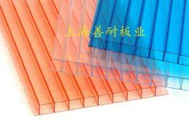 pc阳光板  PC阳光板厂家 8毫米蓝色阳光板厂家