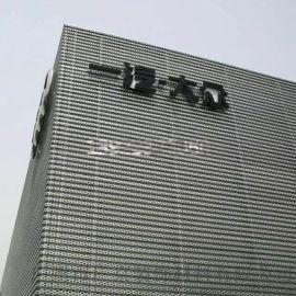 一汽大众4S店外墙穿孔铝板