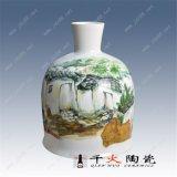 家居花瓶批發廠家 手繪陶瓷花瓶圖片