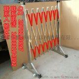 贵阳供应伸缩可移动护栏 不锈钢{圆管式}伸缩隔离围栏