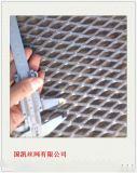 冲孔卷网   建筑装饰钢板网片