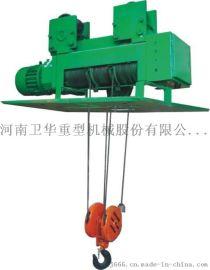 单梁起重机配套设备,厂家直销YH冶金电动葫芦