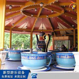 经典咖啡壶儿童转杯旋转咖啡杯儿童户外游乐场设备