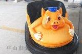 景區遊樂設備/兒童樂園地網碰碰車