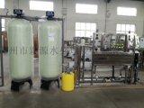 滄州全自動純淨水設備廠家