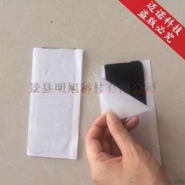 厂家直供 丁基胶带铝箔贴面防水胶带