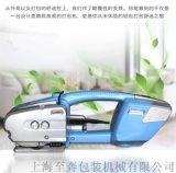 手提式托盘捆包机 小型打包机JD13型
