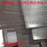 镀锌圆孔铁板兴博丝网定制加工冲孔板网