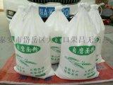 辽源无纺布面粉袋大米小米包装袋厂家直销可定做