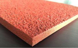 塑胶跑道橡胶地垫材料EPDM颗粒彩色地面塑胶地面运动场地地坪施工
