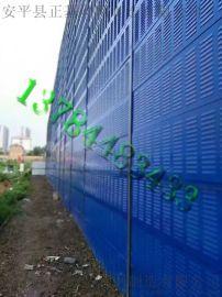临西厂隔音墙 专业设计安装高速公路声屏障