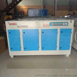 供应小型废气处理设备uv光氧光触媒紫外线空气净化器