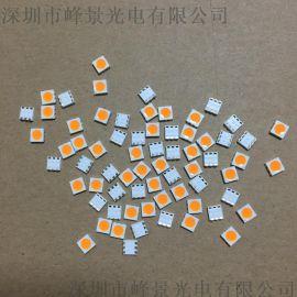 5050金黄光灯珠 LED贴片灯珠 5050假黄光灯珠