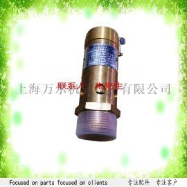 阿特拉斯螺杆空压机安全阀(改进版)0830100812