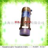 阿特拉斯螺桿空壓機安全閥(改進版)0830100812