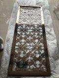 抗氧化玫瑰金不锈钢背景墙屏风造型隔断