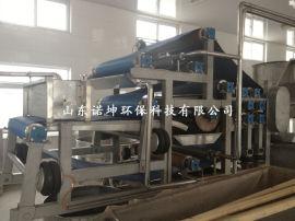 带式压榨机 生产厂家定制