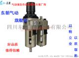 东朝 AC1010-5010空气过滤组合(二联件)
