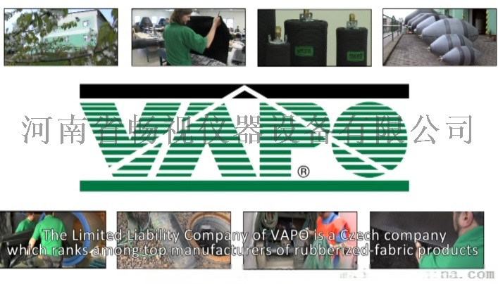 捷克VAPO進口氣囊 柔性測試氣囊PU 100/160 適用100-1600mm管徑