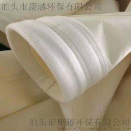 拒水防油涤纶常温针刺毡除尘布袋 除尘滤袋