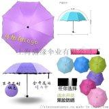 遇水開花 黑膠防紫外線晴雨兩用傘 買一把會開花的傘 擋雨又遮陽 多色可選 遇水開花遮陽傘