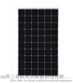 山西光伏发电站家庭分布式太阳能