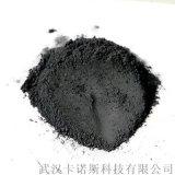 二硫化钼粉现货直供/可提供样品