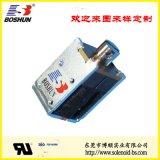 安全门锁电磁铁单保持式 BS-1037N-04