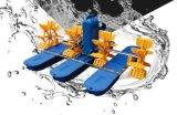 水车式增氧机车轮式增氧机渔业增氧机三相380V