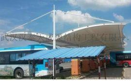 湖北充电桩停车篷 襄阳公交充电站膜结构设计