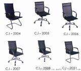 【辦公椅職員椅*家具辦公椅子*網布辦公椅】廠家