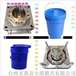5升10公斤18L20KG涂料桶模具注塑加工