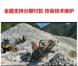 山东碎石机厂家 移动碎石机跟固定式碎石机的优点