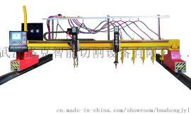 宁夏全自动数控金属钢板切割机
