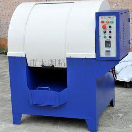 厂家供应研磨光饰机 离心抛光机