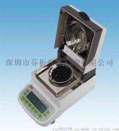 检测水分含量的卤素水分检测仪