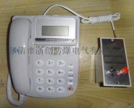 KTH-18防爆电话机生产厂家