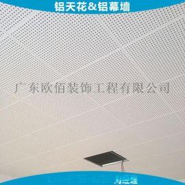 佛山600*600办公室吊顶金属扣板批发 微孔吸音吊顶金属扣板低价促销