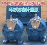 廠家供應HJ150-50環形活塞計量泵