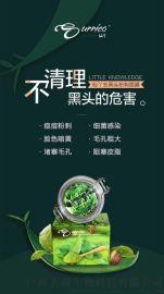 越南小绿膜去黑头粉刺纯植物绿茶面膜粉