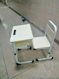 供應廣東深圳學校課桌椅生產廠家*學校桌椅生產廠家