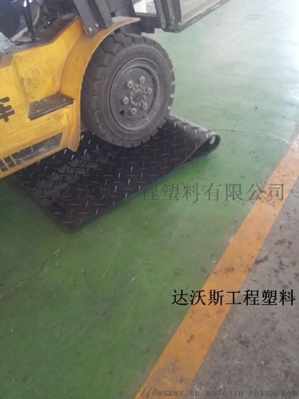 临时道路铺路板A白山临时道路铺路板A铺路板生产厂家
