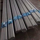 T10A,T10强韧性碳素工具钢大小圆棒 热处理