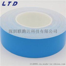 导热双面胶 0.3mm有基材导热绝缘双面胶