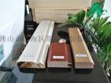 家具平开门免漆包覆拼框线衣柜门松木热贴膜包边线