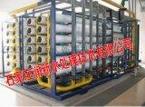 反渗透纯净水设备 石家庄反渗透设备 纯净水设备