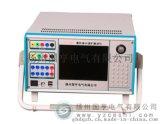 微机继电保护测试仪厂家_六相微机继电保护测试仪品牌