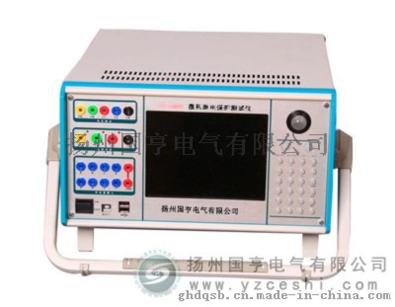 微機繼電保護測試儀廠家_六相微機繼電保護測試儀品牌