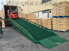 惠州货车装卸平台 集装箱货柜装货平台