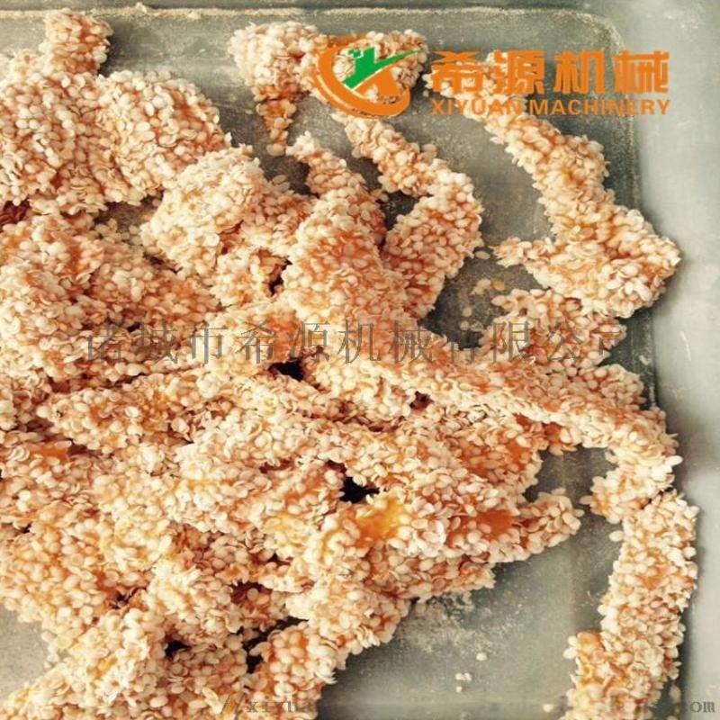鱿鱼条裹粉机供应厂家 鱿鱼片平行式上粉机报价